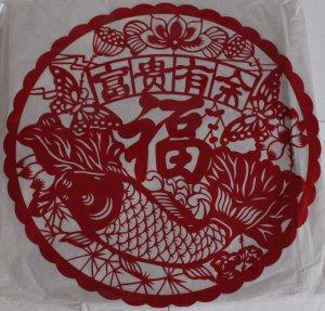 papercut paper-cuts papercutting art Fu