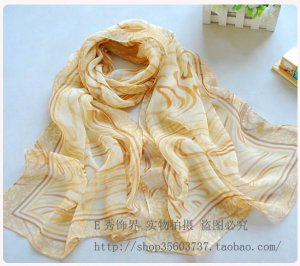 Gift Silk Chiffon Oblong Scarf -- Stripes Fast Shipping