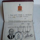 ARGENTINA ARMY SUB OFFICERS ASSOCIATION ID CARD #4