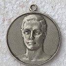 Medal Medalla Medaille Medaglia Prince Of Wales 1925 Visit to Argentina #4