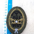Argentina Argentine Army Gendarmeria Police Special Team Patch #5
