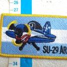 Argentina Air Force Sukhoi Aircraft Badge Patch #8