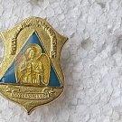 Argentina Argentine Police Investigations Team Badge Pin #9