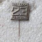 Israel Foundation 23th Anniversary Badge Pin #9