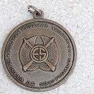 Argentina Argentine Federal Police Academy Badge Medal #10