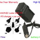 AC/DC Battery Charger for PANASONIC Lumix DMC-F2 DMC-F3