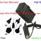 DMW-BCK7 Charger for Panasonic NCA-YN101F DE-A91B NEW