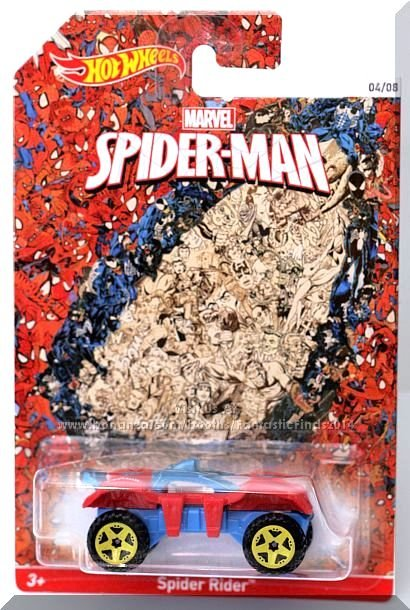 Hot Wheels - Spider Rider: 2014 Marvel Spider-Man Series #04/08 *Red Edition*