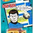 Hot Wheels - '38 Dodge Airflow: '14 Pop Culture - Star Trek *Copper / Dr. McCoy*