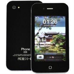 I4G+++ Phone quadband dual sim wifi QUALITY