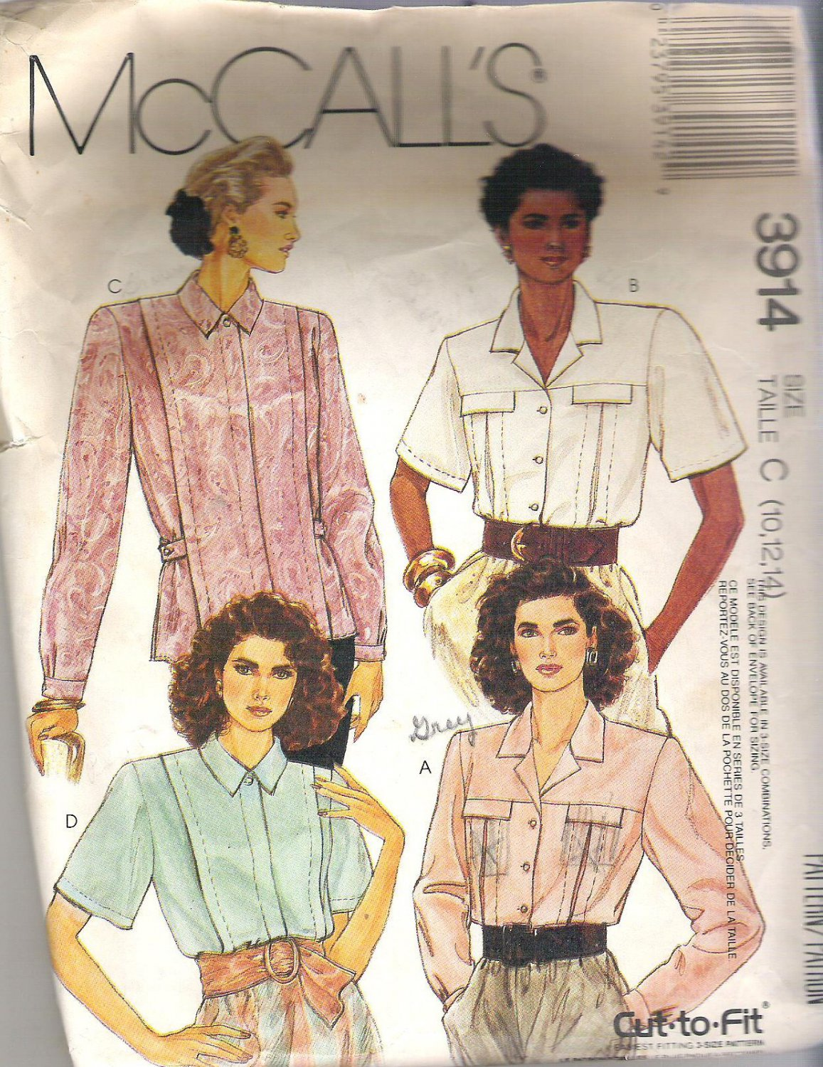 1988 McCalls 3914  Pattern Blouse Yoke Flaps Pleats Covered Buttons  Size 10-14 Cut to 14