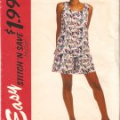 McCalls 7044 (1994) Tank Top Side Slits Pull-on Shorts Pattern Size 8 10 12 14 Part Cut to 14