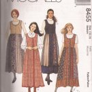McCalls 8455 (1996) Gored Skirt Button Front Jumper Lower Band Pattern Size Medium 12 14 UNCUT