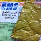 100gms  Fresh Organic Henna Powder from Yemen