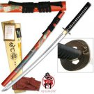 "Ryumon Hand Forged High Carbon Steel Samurai 42"" Sword with Scabbard COA"