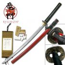 "Ryumon Authentic Samurai 45"" Sword with Mahogany Wood Scabbard Collectible"