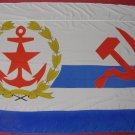 1985 Cold War Era Russian Soviet Navy USSR Armed Forces Chief 6.5'x4' Flag