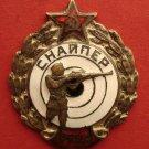 WW2 WWII Russian Communist Soviet Sniper Stalingrad Medal Badge