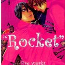 Rocket -fire works- by acute girls