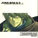 JOKE BOX 6.5 by Chikadoh (Halco)