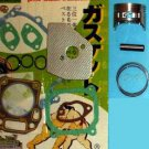 HONDA GXV120 GASKET SET, PISTON & RINGS
