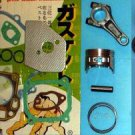 HONDA HR194 HR214 HRA214 GASKET SET, CONROD, PISTON & RINGS, SEALS & BEARING