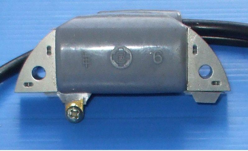 kawasaki kt engine ignition coil