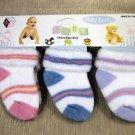 Baby 1st 3 Pairs Baby Socks - Blue, Pink & Lavender Stripes UPC:710534472098