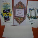 Novelty Inc Hanukkah/ Bar Mitzvah Money Gift Cards Pack 10 #8005 UPC:07908408005