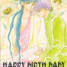 Gundam Wing Doujinshi Happy Birth Baby ADULT YG23