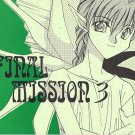 Gundam Wing Doujinshi Final Mission 3 YG26