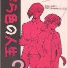 Gundam Wing Doujinshi La vie e Rose YG44