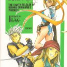 Guilty Gear Doujinshi Phantom Pain MY11