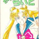 Sailor Moon Doujinshi NY2