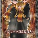 HP7 Harry Potter Doujinshi