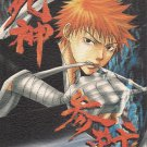 YB34 Bleach Doujinshi by Weekend