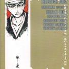 YB36 Bleach Doujinshi Hakua by Datemaki