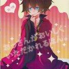 YT13 Tales of Vesperia Doujinshi ADULT  by Party Carronade Raven x Yuri
