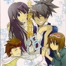 YT19 Tales of Vesperia Doujinshi Shiwase Kazokukeikaku by Zero