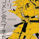 YT23 Tales of Vesperia Doujinshi Yuri x Raven ADULT