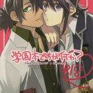 YT24 Tales of Vesperia Doujinshi by Amarans Raven x Yuri