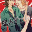 TB24 Tiger & Bunny Doujinshi by Gumsyrup Barnaby x Kotetsu ADULT