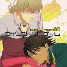 TB26 Tiger & Bunny Doujinshi Heaven is his room ADULT Barnaby x Kotetsu