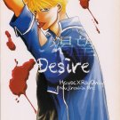YF28  ADULT Full Metal Alchemist Doujinshi Desire by Kouji Renkin Havoc x Roy