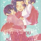 Axis Powers Hetalia Doujinshi  YH19 by Spin-off I love you with all my heart