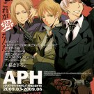 Axis Powers Hetalia Doujinshi ADULT YH21 by Love Potion No. 9 Love Exposure