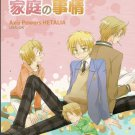 Axis Powers Hetalia Doujinshi USA x UK YH38 34 Pages