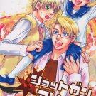 Axis Powers Hetalia Doujinshi YH48 US x UK , Sealand 26 Pages