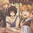 Axis Powers Hetalia Doujinshi YH59 All Cast 16 pages