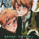 Axis Powers Hetalia Doujinshi YH63 by Gel US x UK 48 pages